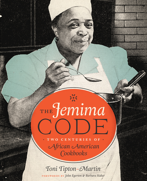 Jemima+Code+book+cover